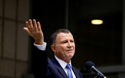 Outgoing health minister Yuli Edelstein at a ceremony to install his replacement, held at the Health Ministry in Jerusalem, on June 14, 2021. (Olivier Fitoussi/Flash90)