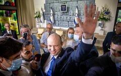 Prime Minister Naftali Bennett arrives for a group photo of the new Israeli government at the president's residence in Jerusalem on June 14, 2021. (Yonatan Sindel/FLASH90)