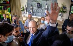 Prime Minister Naftali Bennett arrives for a group photo of the new Israeli government at the President's Residence in Jerusalem on June 14, 2021 (Yonatan Sindel/FLASH90)