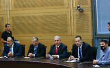 Benjamin Netanyahu leads a meeting of right-wing opposition parties supporting him, at the Knesset, June 14, 2021. (Yonatan Sindel/FLASH90)