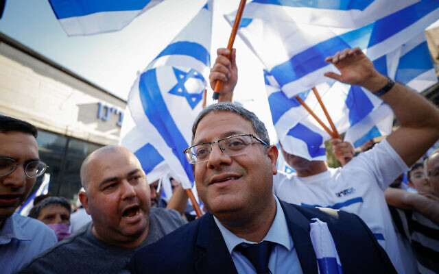 Religious Zionism MK Itamar Ben Gvir attends a flag parade near Jerusalem's Old City, June 15, 2021. (Yonatan Sindel/Flash90)