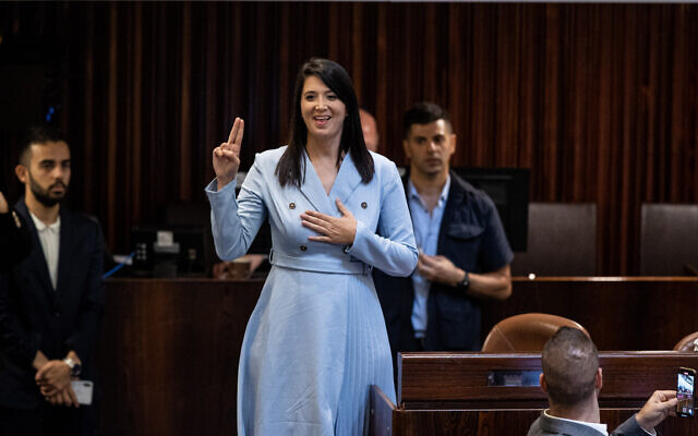 Shirley Pinto, the first deaf Knesset member, during a swearing-in ceremony of new Israeli parliament members at the Knesset on June 16, 2021. (Yonatan Sindel/Flash90)