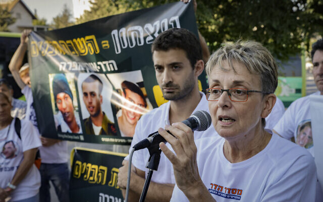 Parents, family members and friends of late IDF soldier Hadar Goldin attend a demonstration outside the state memorial ceremony for the 2014 Operation Protective Edge at Mount Herzl, calling for the return of the missing soldiers Goldin and Oron Shaul who were killed and taken by Hamas during the operation 7 years earlier, seen on June 20, 2021. (Olivier Fitoussi/Flash90)