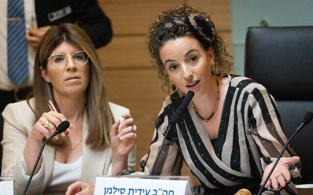 Idit Silman, head of the Arrangements Committee, leads a Committee meeting at the Knesset in Jerusalem, on June 21, 2021. (Yonatan Sindel/Flash90)