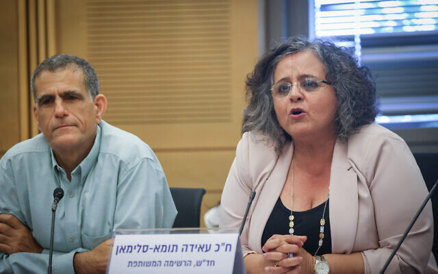 Joint List MK Aida Touma-Sliman attends an event titled 'After 54 years: Between occupation and Apartheid' in the Knesset, on June 22, 2021. (Yonatan Sindel/Flash90)