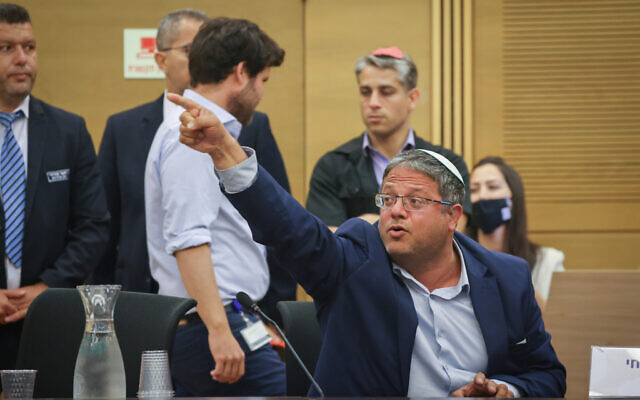 """Religious Zionism MK Itamar Ben-Gvir argues during an event titled """"After 54 years: Between occupation and Apartheid"""" in the Knesset on June 22, 2021. (Yonatan Sindel/FLASH90)"""