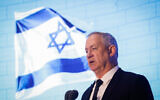 Defense Minister Benny Gantz  speaks at a ceremony in memory of Israeli soldiers who were killed in the Second Lebanon War at the National Hall of Remembrance at Mount Herzl in Jerusalem on June 24, 2021. (Olivier Fitoussi/Flash90)