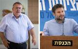 Likud MK David Bitan (L) and Religious Zionism leader Bezalel Smotrich (R). (Yonatan Sindel/Flash90)