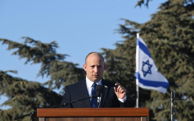 Prime Minister Naftali Bennett at a memorial ceremony honoring Theodor Herzl on June 30, 2021. (Amos Ben-Gershom/GPO)