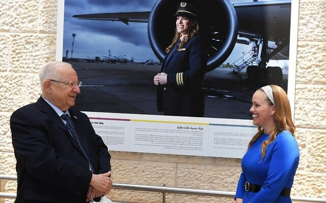 President Ruby Rivlin with Nechama Spiegel Novak, the first ultra-Orthodox woman pilot, whose portrait is portrayed in 'Hamsa Aleinu,' a new exhibit at Ben Gurion Airport (Courtesy GPO)