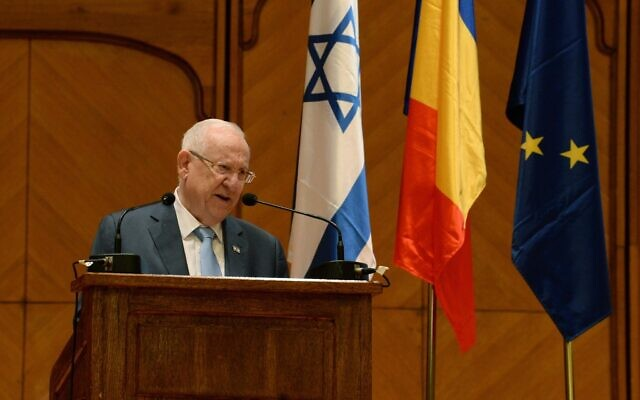 President Reuven Rivlin spoke at a joint session of the Romanian Parliament in Bucharest on Wednesday, June 9, 2021. (Mark Neyman/GPO)