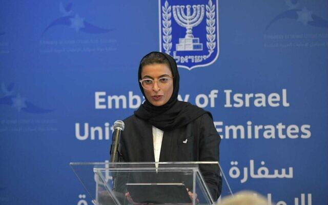 O ministro da Cultura dos Emirados, Noura Al Kaabi, fala durante a inauguração da embaixada israelense em Abu Dhabi, em 29 de junho de 2021. (Shlomi Amsalem / GPO)