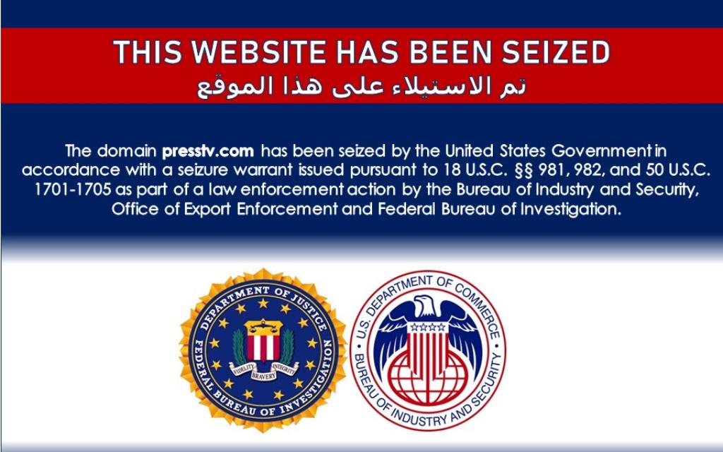 A screenshot of a statement that appears on the website of Iranian-run presstv.com. (Screen capture)