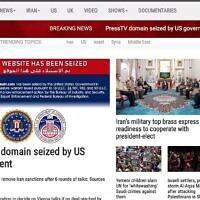 Screen capture of the Iranian-run PressTV website, June 23, 2021. (PressTV)