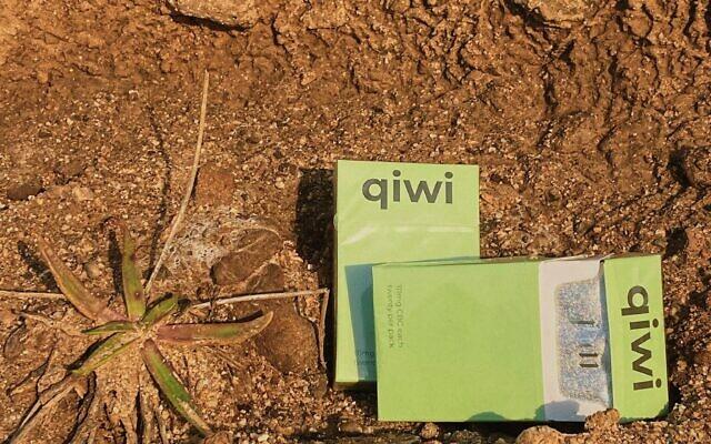 Courtesy of Qiwi Corp