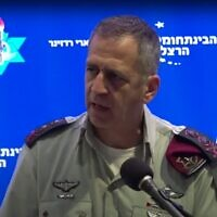 IDF Chief of Staff Aviv Kohavi speaks at a conference on June 9, 2021. (Screen capture)