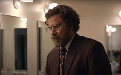 Will Ferrell as the manipulated Jewish patient Marty Markowitz in the trailer for 'The Shrink Next Door' (screenshot)