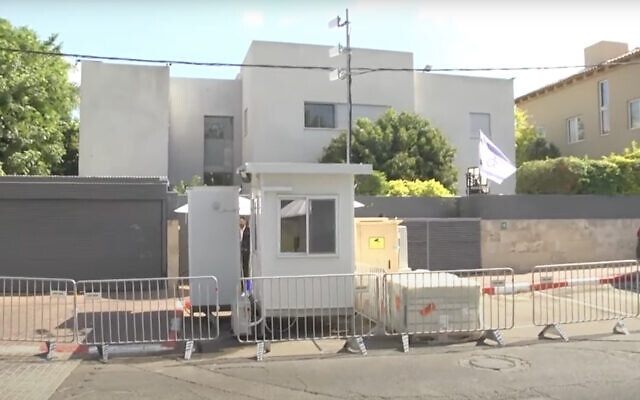 A guard post is seen outside Prime Minister Naftali Bennett's home in the central city of Ra'anana, June 30, 2021. (Screen capture/YouTube)