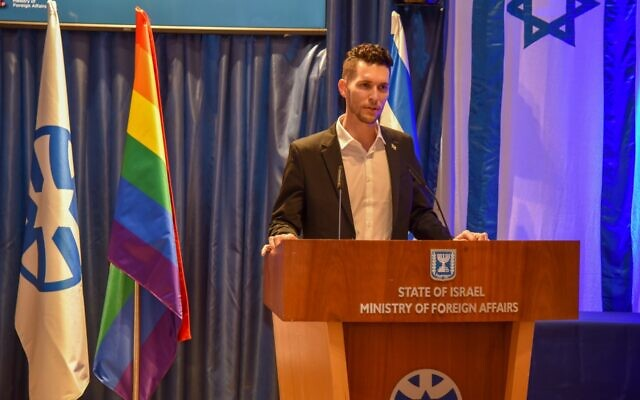 Deputy Foreign Minister Idan Roll speaks at an event marking pride month at the ministry in Jerusalem on June 30, 2021. (Foreign Ministry)