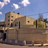 The Prime Minister's Residence on Balfour Street. (Yaakov Saar/GPO)