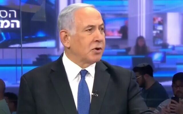 Prime Minister Benjamin Netanyahu speaking to Channel 20 on June 6, 2021. (screen capture: Channel 20)