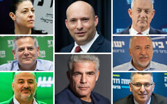 A photo montage shows the leaders of the eight parties in the so-called 'change government': Clockwise from top left: Merav Michaeli (Labor), Naftali Bennett (Yamina), Benny Gantz (Blue and White), Avigdor Liberman (Yisrael Beytenu), Gideon Sa'ar (New Hope), Yair Lapid (Yesh Atid), Mansour Abbas (Ra'am) and Nitzan Horowitz (Meretz). (All photos: Flash90)