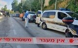 Scene of an incident in which two police officers were stabbed, leaving one critically injured and another lightly injured in the Givat Ze'ev settlement, June 2, 2021. (Israel Police)