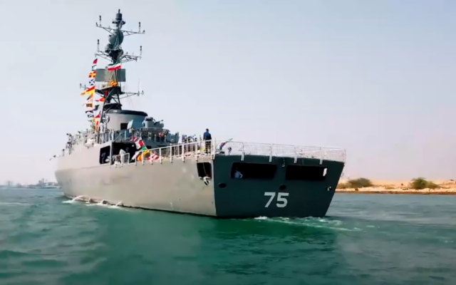 Iran's Dena destroyer during a ceremony in Iran, on June 14, 2021. (Screenshot: YouTube)