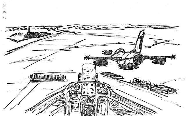 ليطلع العراقيون الاشاوس على اسرار قصف مفاعل تموز العراقي من قبل الصهاينة بالتعاون مع ايران