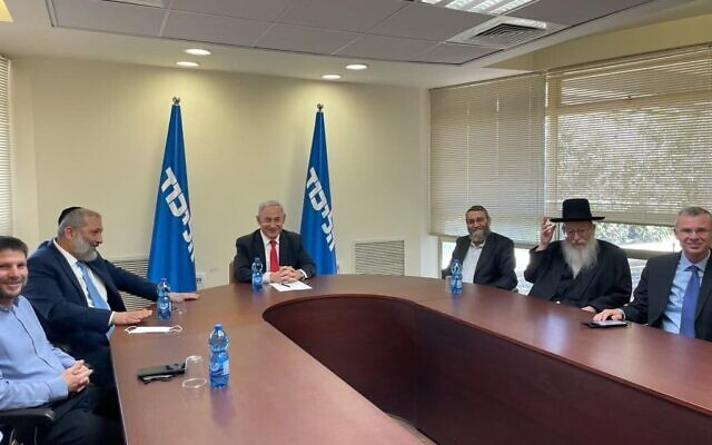 Benjamin Netanyahu and other heads of opposition parties meet at the Knesset, June 14, 2021. (Courtesy/Likud)