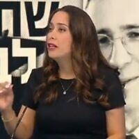 Likud MK May Golan on the Knesset Channel, June 6, 2021. (video screenshot)