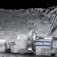 An illustration of the Lunar Extractor technology developed by Helios, which the startup hopes will be able to make oxygen on the moon (Courtesy)