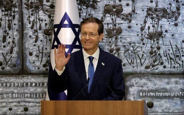 New President Isaac Herzog speaks at the President's Residence in Jerusalem on July 7, 2021. (Emmanuel Dunand/AFP)