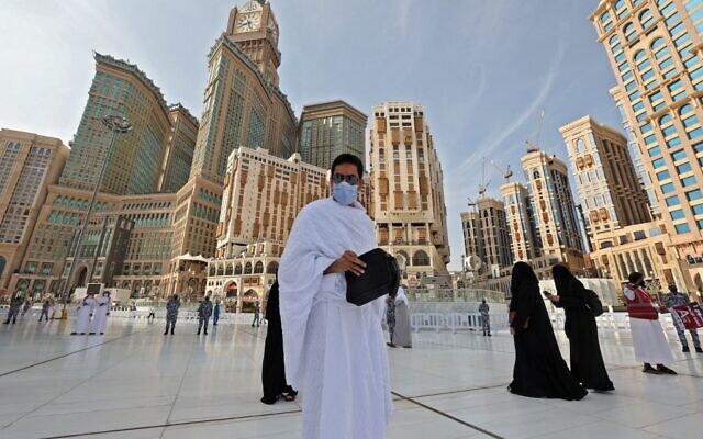 Pilgrims arrive to attend the Hajj season in the holy Saudi city of Meccca, on July 17, 2021. (Fayez Nureldine/AFP)