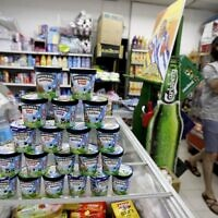 Ben & Jerry's ice cream are pictured on sale in Jerusalem on July 20, 2021. (Ahmad Gharabli/AFP)