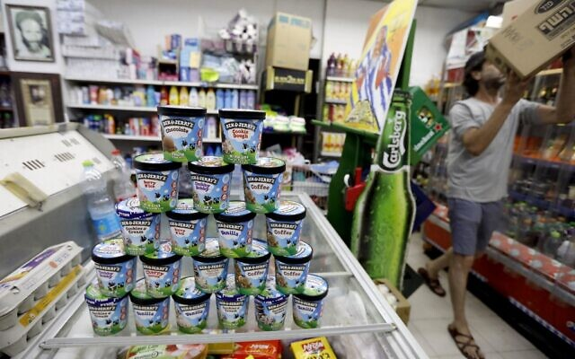 Ben & Jerry's ice cream pictured on sale in Jerusalem on July 20, 2021. (Ahmad Gharabli/AFP)