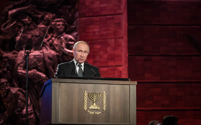 Russian President Vladimir Putin speaks during the Fifth World Holocaust Forum at the Yad Vashem Holocaust memorial museum in Jerusalem, Israel, January 23, 2020. (Yonatan Sindel/Flash90)