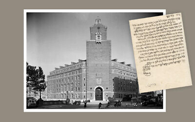 The Jewish Theological Seminary in New York City, photographed on October 17, 1934, is superimposed with an image of a page from a manuscript of a Tiberias rabbi who traveled to Europe on a fundraising mission in 1807. (MCNY/Gottscho-Schleisner/Getty Images/ via JTA)