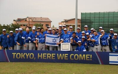 This will be the first Israeli baseball team to play in the Olympics. (Courtesy of Israel Baseball/ via JTA)