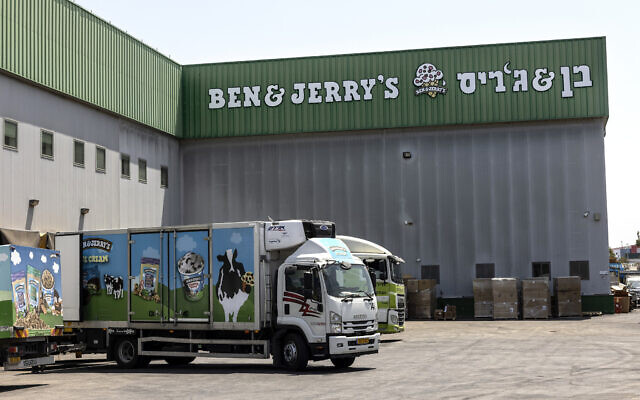 Trucks are parked at the Ben & Jerry's ice-cream factory in the Be'er Tuvia Industrial area, July 20, 2021. (AP Photo/Tsafrir Abayov)