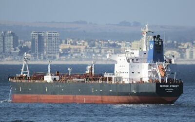 This Jan. 2, 2016 file photo shows the Liberian-flagged oil tanker Mercer Street off Cape Town, South Africa (Johan Victor via AP)