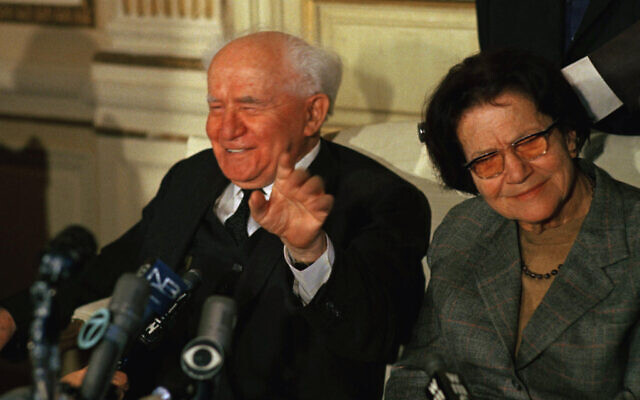 Former prime minister David Ben Gurion, left, speaks as his wife, Paula, right, looks on during a press conference at the Plaza Hotel in New York on March 3, 1967. (AP/John Duricka)