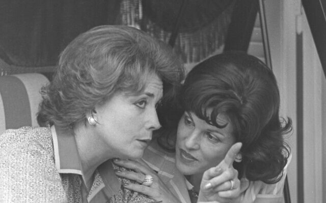 (L TO R) Egyptian First Lady Jehan Sadat with Israeli First Lady Ofira Navon in Anwar Sadat's birthplace, the village of Mit Abul Kom. 1980. (Yaacov Sa'ar/GPO Photo Archive)