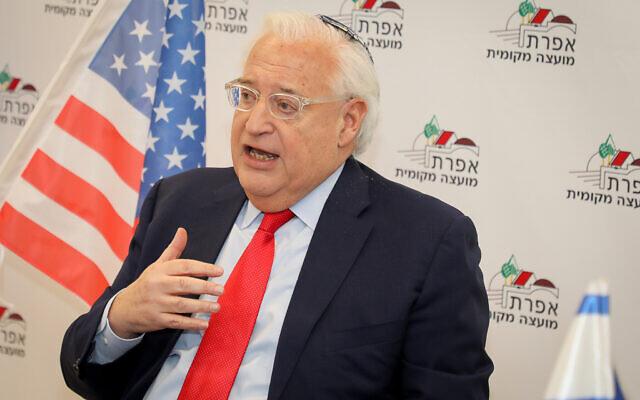 Then-US ambassador to Israel, David Friedman speaks during a visit in the Jewish settlement of Efrat, in Gush Etzion, February 20, 2020. (Gershon Elinson/Flash90)