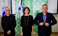 Meretz leader MK Nitzan Horowitz with MK Tamar Zandberg and Meretz party member Issawi Frej during a press conference of the Meretz party ahead of the upcoming elections, in Tel Aviv, January 4, 2021. Photo by Avshalom Sassoni/Flash90
