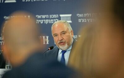 Finance Minister Avigdor Liberman attends the Eli Horowitz Conference for Economy and Society, organized by Israel Democracy Institute in Jerusalem on June 29, 2021. (Yonatan Sindel/Flash90)