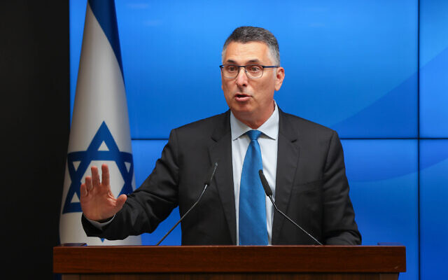 Justice Minister Gideon Sa'ar speaks at a press conference in Jerusalem on July 6, 2021. (Amit Shabi/POOL)