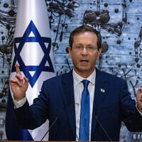 Newly president, Isaac Herzog speaks at the President's Residence in Jerusalem on July 7, 2021. (Olivier Fitoussi/FLASH90)