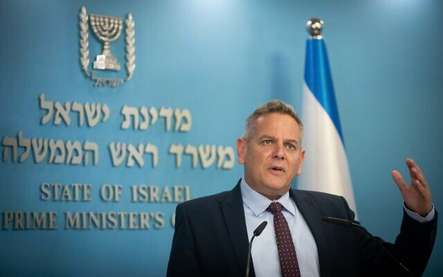 Health Minister Nitzan Horowitz speaks during a press conference at the Prime Minister's Office in Jerusalem on July 14, 2021. (Noam Revkin Fenton/Flash90)