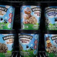 Ben & Jerry's ice cream on sale at a shop in Jerusalem, on July 19, 2021. (Yonatan Sindel/Flash90)